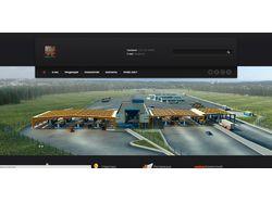 Сайт завода ЖБК