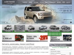 Land Rover Centrum