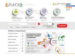 irynok.ru фикс багов и настройка