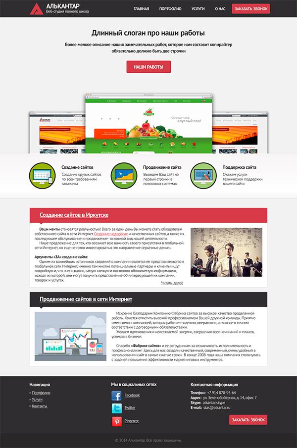 Интернет маркетинг продвижение сайтов создать топик как выгрузить сайт на хостинг joomla