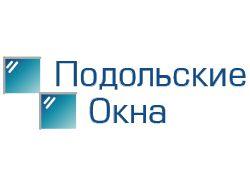 """Администрирование сайта компании """"Подольские окна"""""""