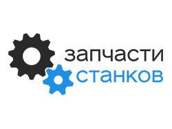 Администрирование сайта Запчасти-Станков.РФ