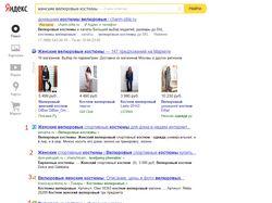 Интернет-магазин женских спортивных[ костюмов