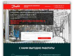Дизайн + верстка лэндинга Danfos