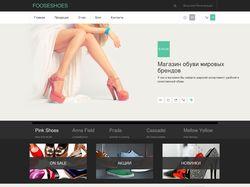 Главная страница ИМ обуви
