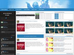 Дизайн для киберспортивного портала