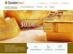 Eurosim travel - продажа международных сим карт