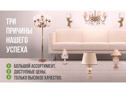 gooddecor.ru