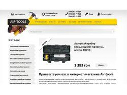 http://topex.mk.ua/