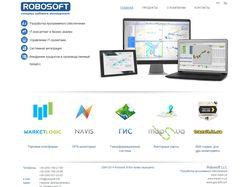 http://robosoft.info