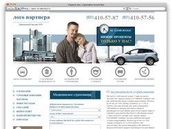 auto-strahovka.ru