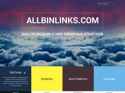 Allbinlinks