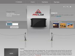 ProLab-рекламное агенство