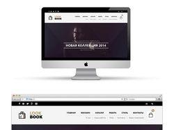 "Интернет Магазин ""Look Book"""