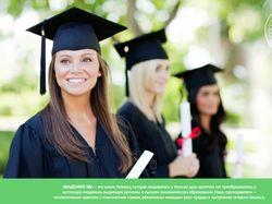 IBA Academy - академия обучения бизнесу