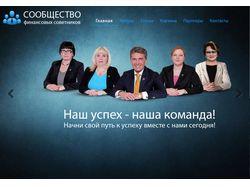 Blog Goodlife - блоги финансовых советников