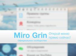 Оформление паблика в ВКонтакте