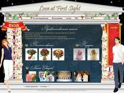 Дизайн для сайта знакомств