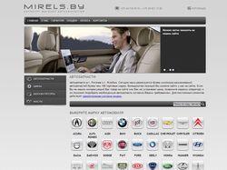 Интернет-магазин автозапчастей Mirels