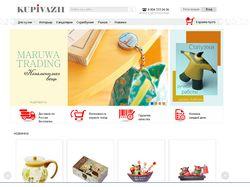 Интернет-магазин товаров из Азии