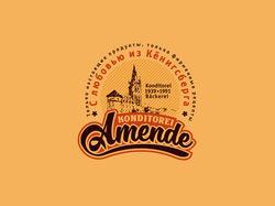 Лого Аменде