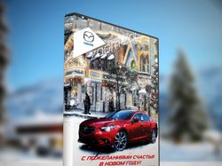 Дизайн коробки DVD для дилера Mazda (г. Абакан)