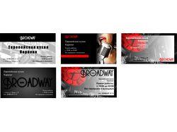 """варианты визиток для ресторана""""Бродвей"""""""