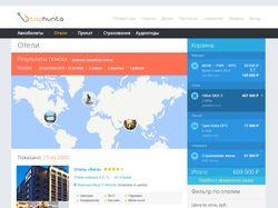 Сайт авиабилетов, отелей triphunta