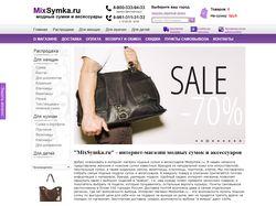 mixsymka.ru