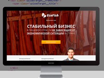ecofish-russia