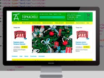 "Интернет-магазин ""Topkacheli"""