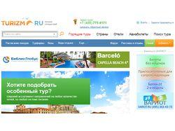Работа с лидером своей ниши - Turizm.ru