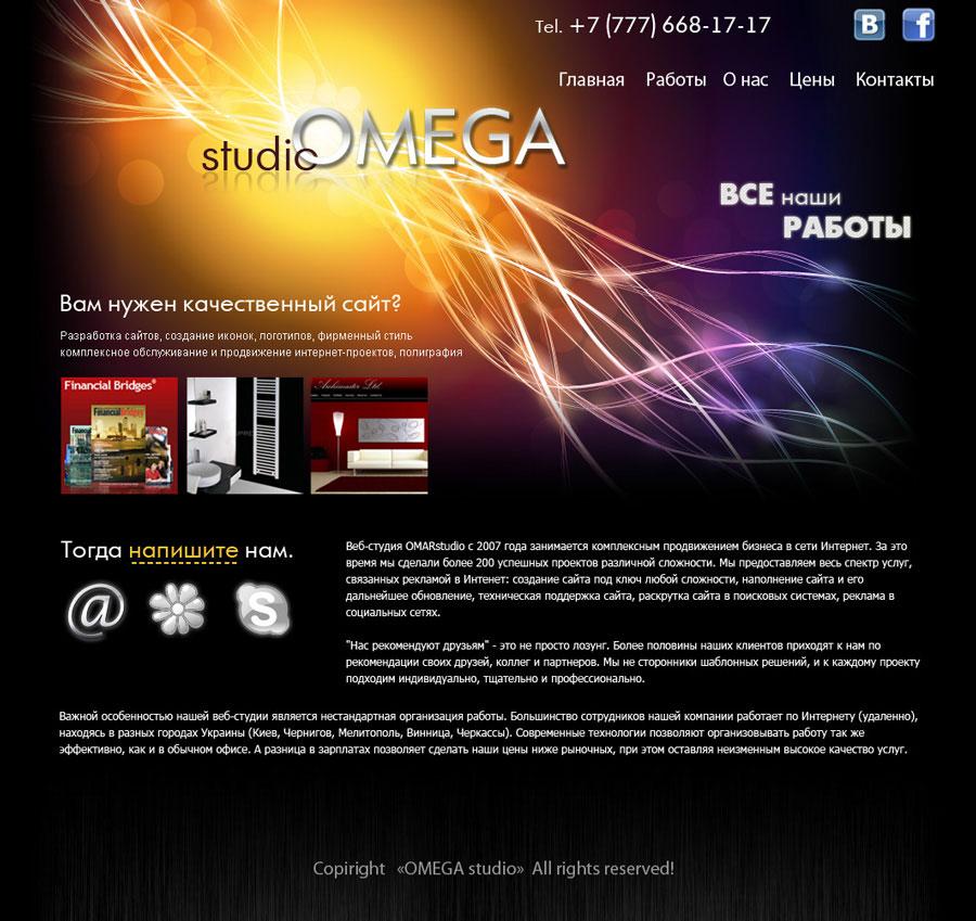 Дизайн студия создания сайтов предложение услуг по продвижению сайтов