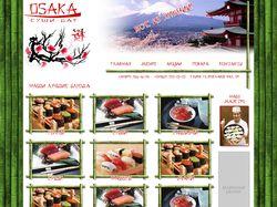 Дизайн сайта суши-ресторана