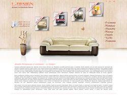 Дизайн сайта студии элитных интерьеров