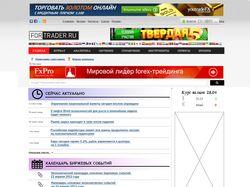 Пример дизайна главной страницы