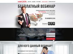 Webinar Retail CRM