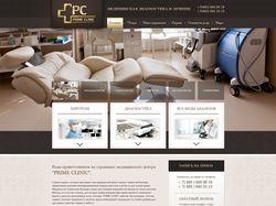 Prime Clinic