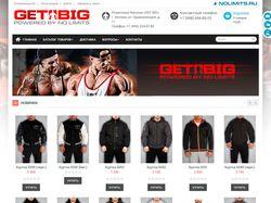 GET BIG Shop