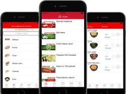 Мобильное приложение для заказа японской кухни