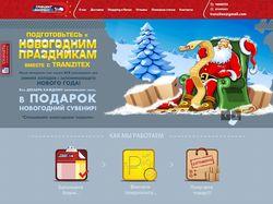 Верстка редизайна tranzitex.com