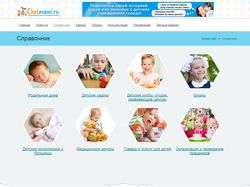 Сайт для мам Челябинска и области Chelmami.ru