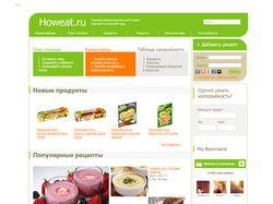 Проект Howeat.ru