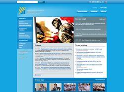 Совет работодателей Луганской области