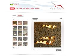 Сайт посвящен декоративным криветкам
