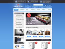 Добрый Холод. Продажа холодильного оборудования