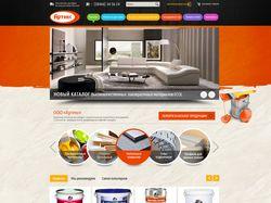 Магазин строительных материалов и красок Артекс