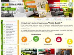 Корпоративный сайт Ремонт квартир