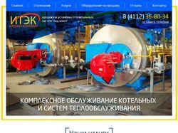 Корпоративный сайт Отопительные системы