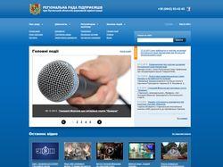 Совет предпринимателей Луганской области